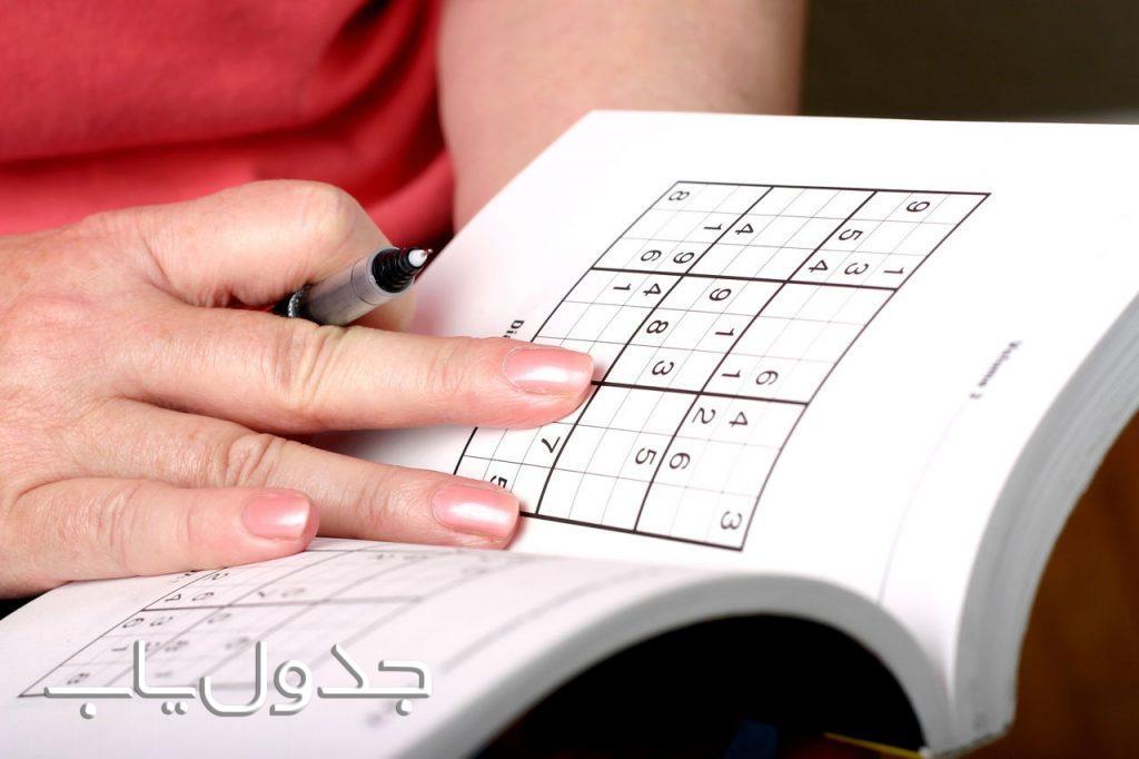 حل کردن جدول از بروز آسیب های مغزی پیشگیری می کند