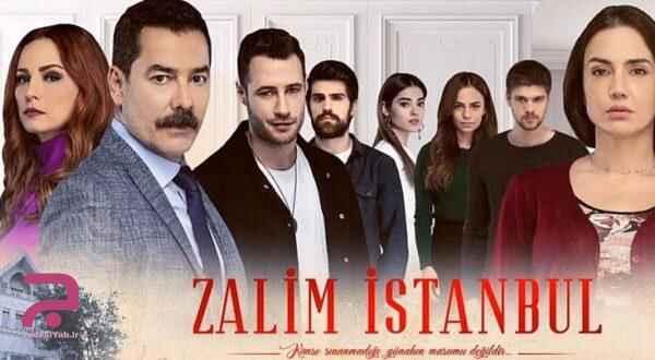 سریال ترکی استانبول ظالم چند قسمت است؟ + خلاصه داستان و اسامی بازیگران