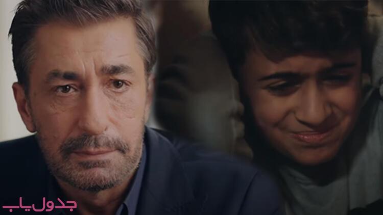 قسمت ۵۱ سریال ترکی اتاق قرمز
