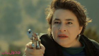 قسمت ۳۳۱ سریال ترکی روزگاری در چکوروا