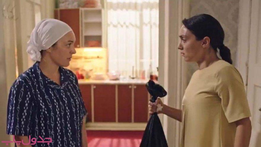 قسمت ۲۱ سریال ترکی آپارتمان بی گناهان