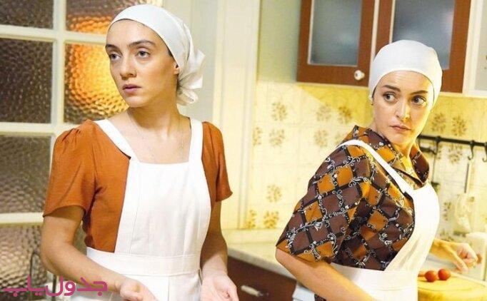 قسمت ۲۹ سریال ترکی آپارتمان بی گناهان