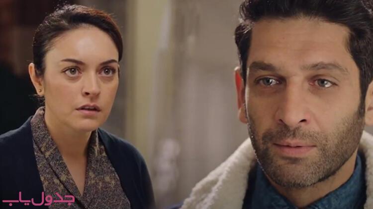 قسمت ۳۹ سریال ترکی آپارتمان بی گناهان