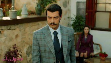 قسمت ۳۳۷ سریال ترکی روزگاری در چکوروا