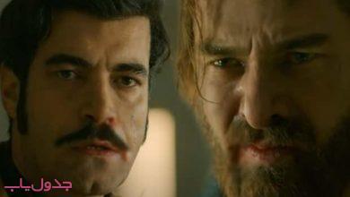 قسمت ۳۳۲ سریال ترکی روزگاری در چکوروا